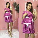 Велюровое платье для мамы и дочки с поясом и рукавом 3/4 28md55, фото 4