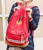 В Наличии Стильный Молодёжный Рюкзак цвет   Красный ,Оригинал ,высококачественный,  фабричный!