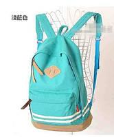 В Наличии Стильный Молодёжный Рюкзак   Цвет Голубой,Оригинал,высококачественный ,фабричный, фото 1