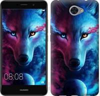 Эксклюзивный чехол на телефон Huawei Y7 2017 Арт-волк