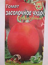 Томат Засолочное Чудо среднеспелый 3 гр.(минимальный заказ 10 пачек)
