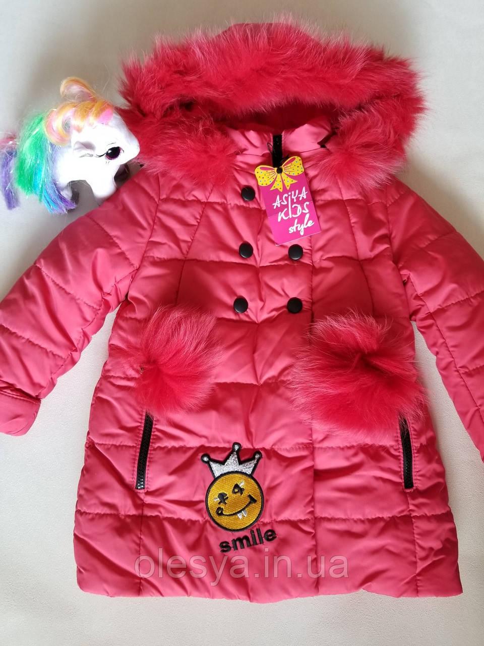 Детский зимний пуховик на девочку Смайл Размер 28
