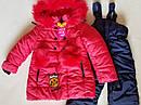 Детский зимний пуховик на девочку Смайл Размер 28, фото 6