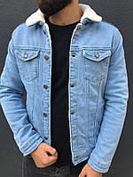 Мужская джинсовка куртка осенняя светло голубая на меху Турция. Живое фото