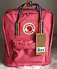 Городской рюкзак Канкен Fjallraven Kanken Rainbow Pink.  Живое фото. Premium (Реплика ААА+)