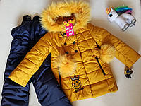 Детский зимний комбинезон на девочку Размеры 98- 116