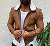 Мужская кожаная куртка косуха кожанка осенняя весенняя коричневая с мехом. Фото в живую