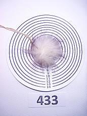 Меховой помпон Енот, Белый с черными кончиками, 6/8 см, 433, фото 2
