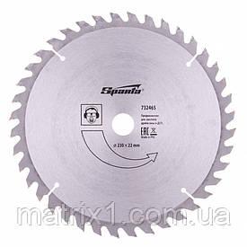 Пильный диск по дереву, 230 х 22мм, 40 зубьев// SPARTA