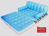Надувной диван-трансформер + насос