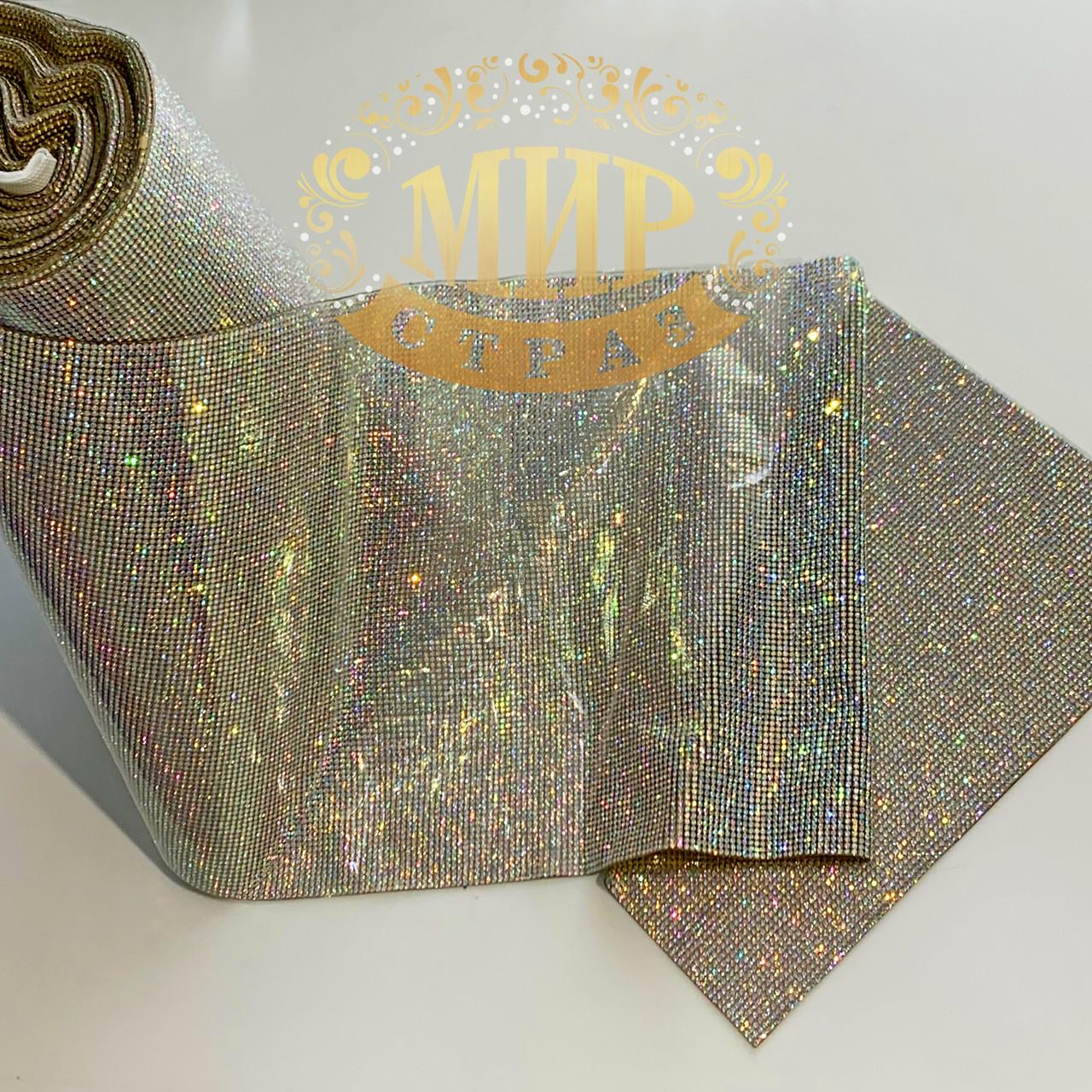 Стразовое термополотно, цвет Crystal AB (хамелеон), 1 м