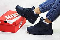 Женские зимние кроссовки на меху в стиле Nike Huarache, тёмнo-cиние 40 (26 см)