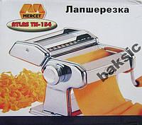 Лапшерезка PASTA MACHINE, фото 1