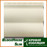 Панель BlockHouse Slim, кремовый; 3,66х0,23м