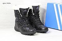 Женские зимние ботинки в стиле Adidas Climaproof, черные 36 (23 см)