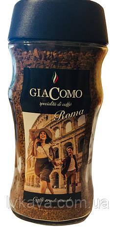 Кофе растворимый Roma  Giacomo, 200 гр, фото 2