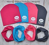 200 К-т шапка+хомут OKAY светоотраж. р.52-55  т.синий, малина, бирюза, клубника, черный, фото 1