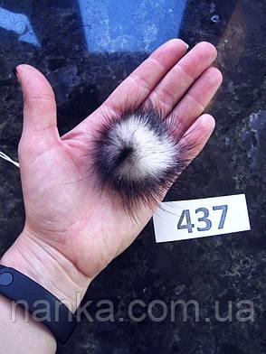 Меховой помпон Енот, Белый с черными кончиками, 5/9 см, 437, фото 2
