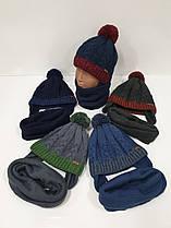 Детские вязаные шапки на флисе оптом со снудом, завязками и помпоном для мальчиков, р.48-50, Grans (Польша)