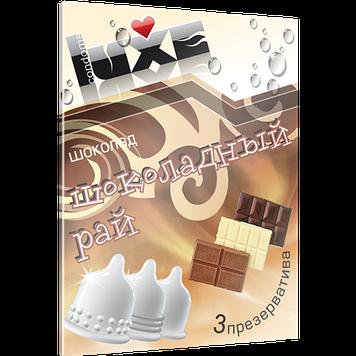 Презервативы Шоколадный рай (3шт.)