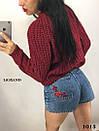 Женский вязаный свитер из объемной вязки с рукавом регланом 82ddet589, фото 2