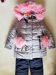 Детский зимний комбинезон на девочку Мяу-беби Размеры 98- 104