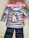 Детский зимний комбинезон на девочку Мяу-беби Размер 104- 110, фото 4