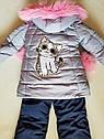 Детский зимний комбинезон на девочку Мяу-беби Размер 104- 110, фото 2