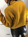Женский вязаный свитер с шерстью с воротником стойкой 82ddet594, фото 2