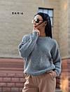 Свободный женский вязаный свитер на каждый день 55ddet602, фото 2