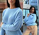 Свободный женский вязаный свитер на каждый день 55ddet602, фото 5