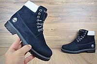 Женские зимние ботинки в стиле Timberland синие нубук/мех 37 (23,5 см)