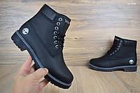 Женские зимние ботинки в стиле Timberland черные кожа/мех 36 (22,5 см)