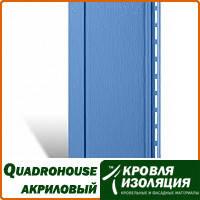 Панель Quadrohouse, акриловый сайдинг, Disco; 3,1х0,205м