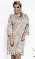 Платье нарядное большого размера 8511849-1 48-52 54-58 60-64