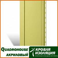 Панель Quadrohouse, акриловый сайдинг, Funky; 3,1х0,205м