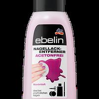 EBELIN Professional Nagellack entferner Средство для снятия лака - (БЕЗ АЦЕТОНА!!!) для ломких ногтей, 125ml