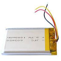 Аккумулятор литий-полимерный Azimuth 3,7V 1000mAh 3pin (51 х 37 х 5 мм)