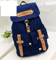 Школьный Оригинальный Рюкзак  В наличии Цвет Синий,Оригинал,высококачественный ,фабричный