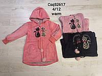 Утеплённая велюровая пайта для девочек оптом, Seagull, 4-12 лет, арт. CSQ-52617