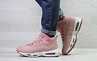 Женские зимние кроссовки на меху в стиле Nike 95, розовые 36 (23 см)