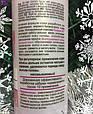 Спрей для волос Витэкс с аминокислотным себонормализующим комплексом (контроль над жирностью волос) 100 мл, фото 2