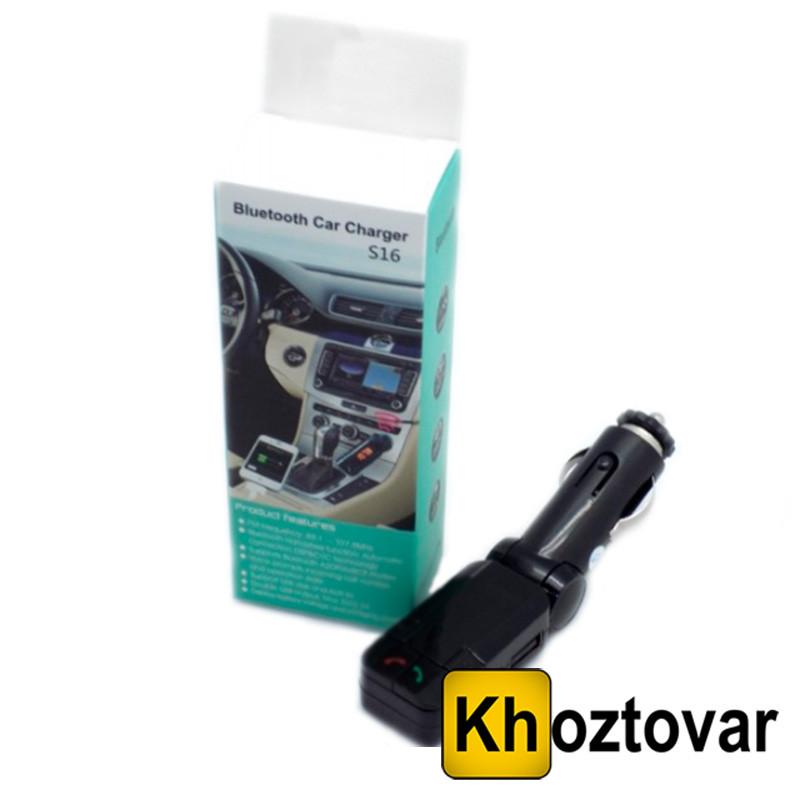 Авто модулятор CM-S16BL | FM-трансмиттер