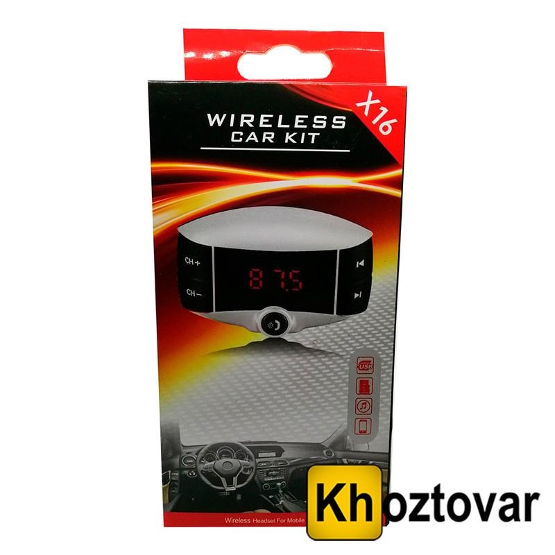 Авто модулятор X16 | FM-трансмиттер