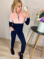 Женский модный спортивный костюм цвет темно синий двухнить,( 4 расцветки )