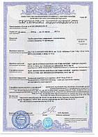 Труба гофра двустенная жесткая (усиленная), (8 кПа), Ø нар./вн., мм 200/172, цвет красный, с протяжкой, 6м