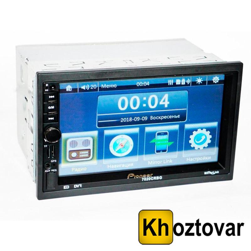 Автомагнитола Pioneer 7020 CRBG | GPS Bluetooth