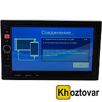 Автомагнитола на Android Pioneer 8702| GPS WiFi  Bluetooth