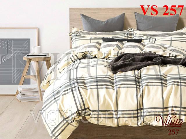 Постельное белье двуспальное, сатин, Вилюта «Viluta» VS 257