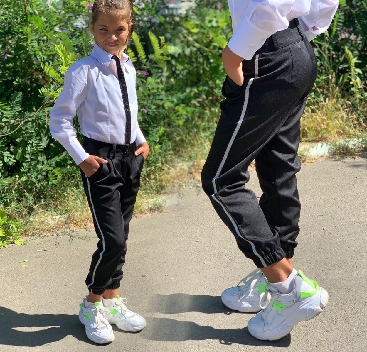 """Детские стильные брюки 751 """"Джоггеры Лампасы"""" в школьных расцветках"""